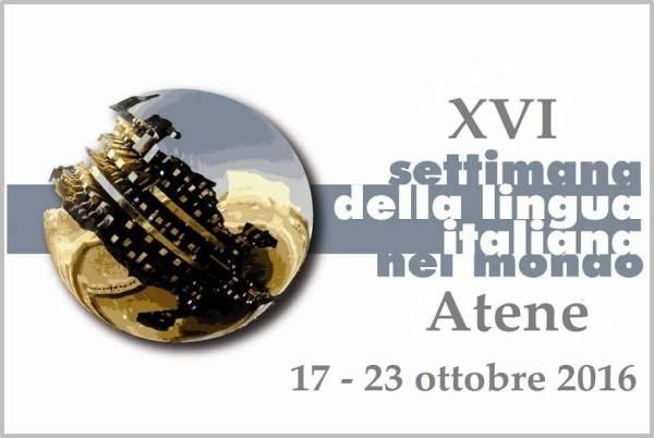linguaitaliana_nelmondo.jpg